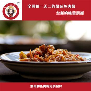 蟹小咪蟹味鱼肉酱314克