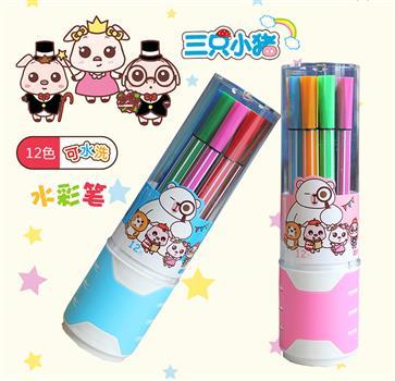 优漫卡通当好妈推荐 三只小猪小学生绘画12色可洗水彩笔和画笔(包邮)