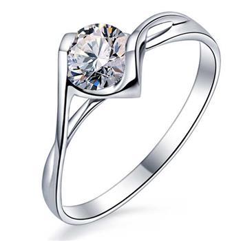 地球城钻石 铂金PT950 55分 钻石戒指 13号手寸