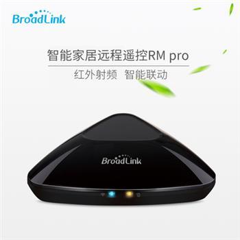 BroadLink博联wifi手机智能家居红外射频智能家电万能遥控器RMPro