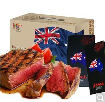 达令河谷 澳洲进口牛排家庭套餐 西冷嫩肩沙朗 内带黄油料包 荣耀礼盒1020g 牛肉 生鲜