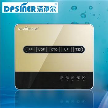 NL01深净尔DPSINER净水器家用自来水过滤器直饮超滤能量机五级