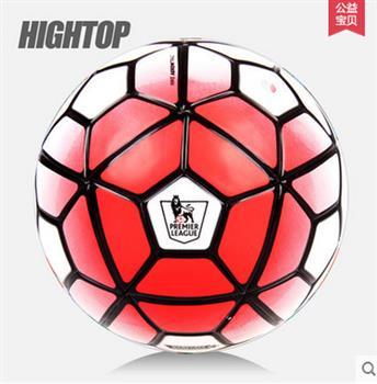正品包邮Hightop 5号足球