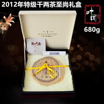 安化黑茶叶闻牌2012年特级千两茶饼至尚礼盒装680g
