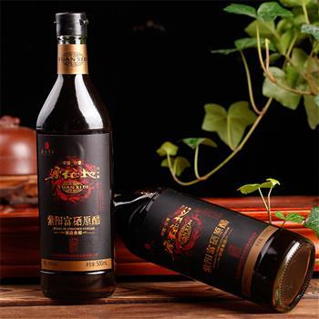 紫阳天然富硒原醋 瓶装(含硒量≥18ug/L)  500ml/瓶