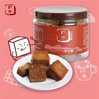納桑土法  紅糖  貴州黔西生產   開罐即食  罐裝  280g