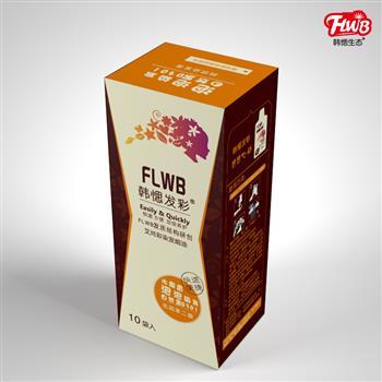 韩愢发彩 水果香泡泡染发焗油膏 一盒10包  一包20ml  自然黑  栗棕色