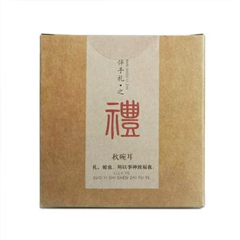 地道龙江秋碗耳(伴手礼)礼盒