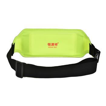 恒源祥(HYX)简约时尚反光运动腰包