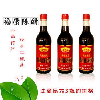 晋颐园 山西忻州特产老陈醋 福康纯粮酿造5度500mL*3瓶 来自五台山