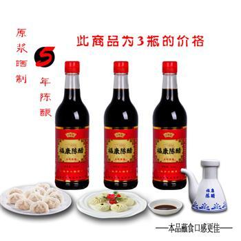晋颐园 山西忻州特产老陈醋 福康纯粮酿造6度500mL*3瓶 礼盒装 来自五台山