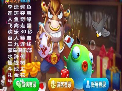 全国各类手机移动电玩app开发定制