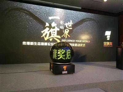 北京3D全息启动球,厘子球租赁
