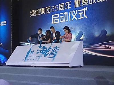 北京启动道具:鎏沙启动台,莲花启动台
