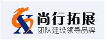 湖南千龙湖尚行企业管理顾问有限公司