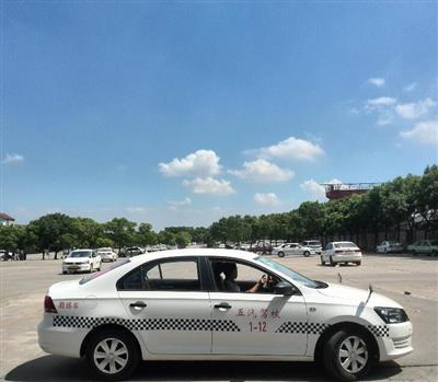 上海驾校学车网