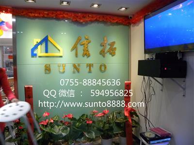 信拓家政专业赴香港家庭各类高端家政服务