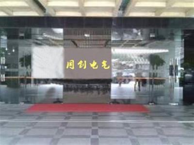 扬州同创电气有限公司