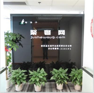 武汉聚奢网硚口分店