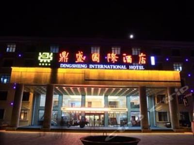 缅甸果敢老街鼎盛国际娱乐