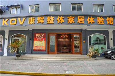 上海时浍碳晶地暖