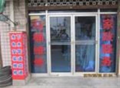 青浦下水道疏通13818626849