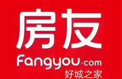 重庆好城之家房地产营销策划有限公司